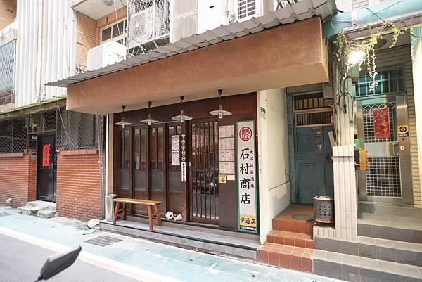 石村商店鉄匠 - 27