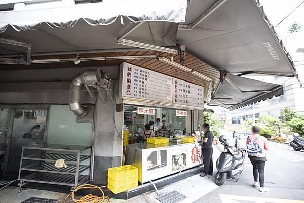 佳興魚丸店 - 15
