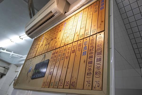佳興魚丸店 - 16
