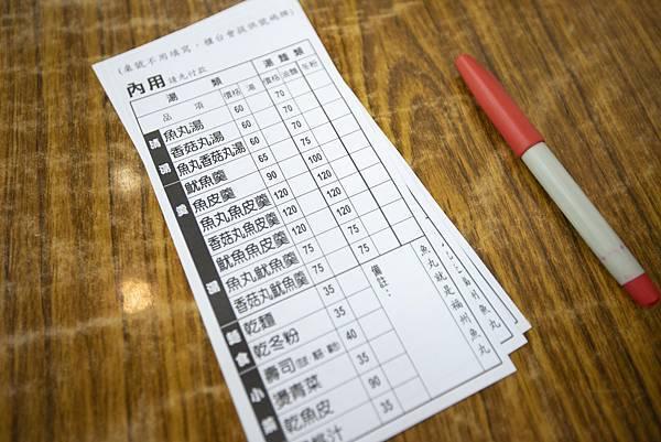 佳興魚丸店 - 11