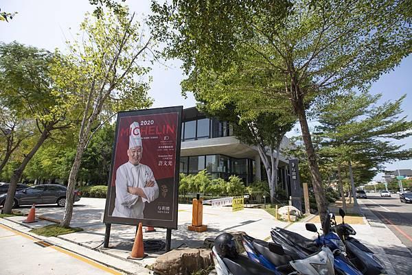 与玥樓頂級粵菜餐廳 - 34