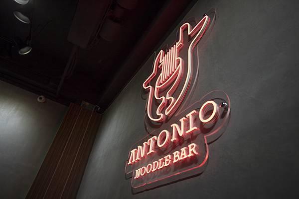 安東牛麵吧 Antonio Noodle Bar - 22