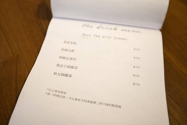 悄悄好食杭州南店舖 - 17