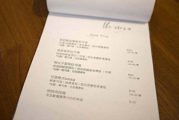 悄悄好食杭州南店舖 - 15