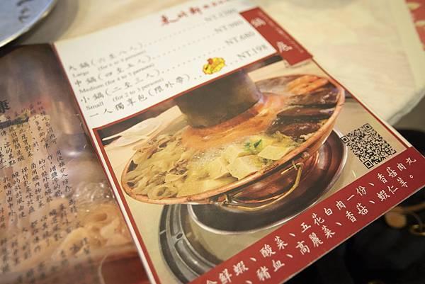 東北軒酸菜白肉鍋 - 24