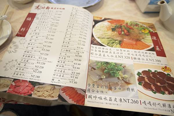 東北軒酸菜白肉鍋 - 23