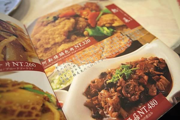 東北軒酸菜白肉鍋 - 21