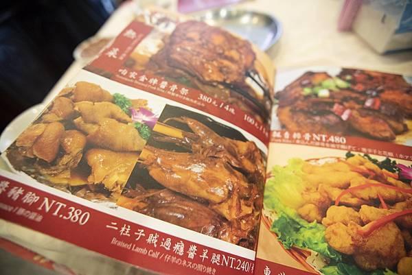 東北軒酸菜白肉鍋 - 18