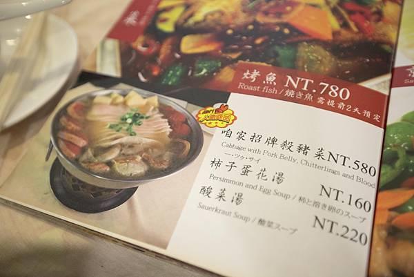 東北軒酸菜白肉鍋 - 17