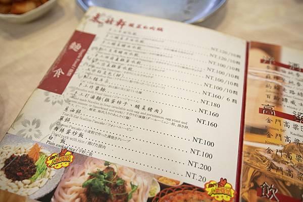 東北軒酸菜白肉鍋 - 19