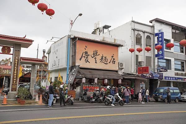 花蓮慶豐麵店 - 16