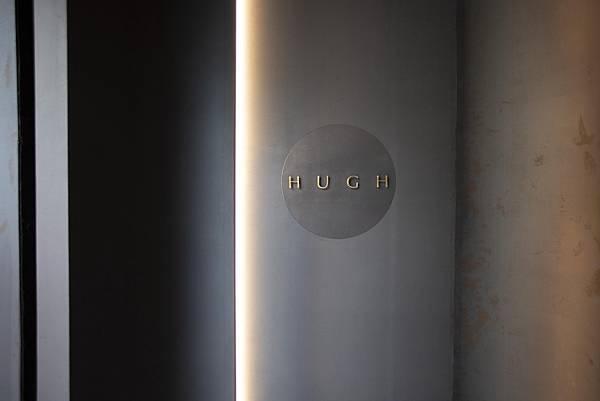 HUGH dessert dining 2021年4月初訪 - 5