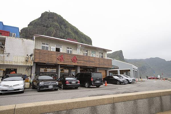 海園活海鮮餐廳 - 11