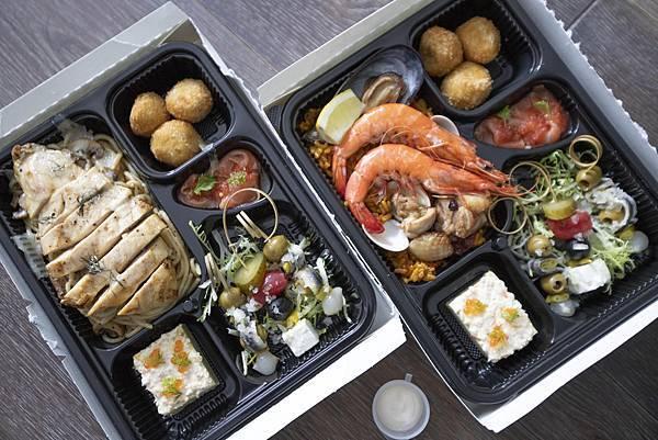 Molino de Urdániz 外帶餐盒 - 1