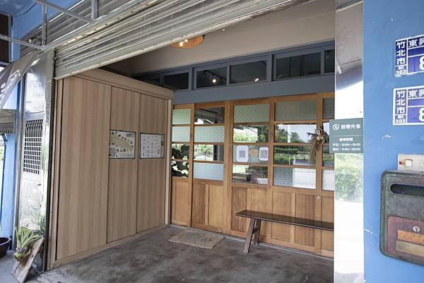 有田咖啡 (竹北) - 32