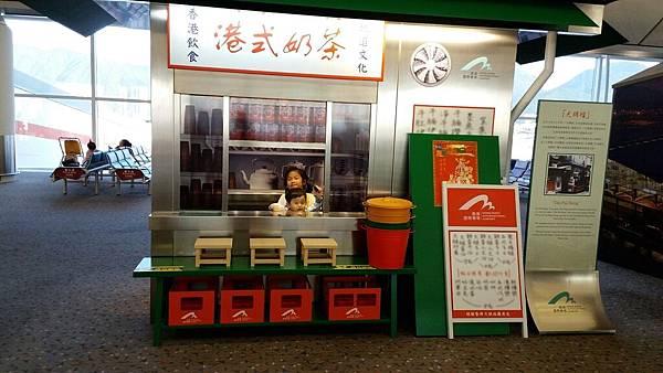 三寶飯香港迪士尼出遊趣_3587.jpg