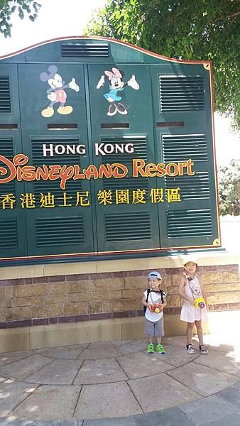 三寶飯香港迪士尼出遊趣_5303.jpg