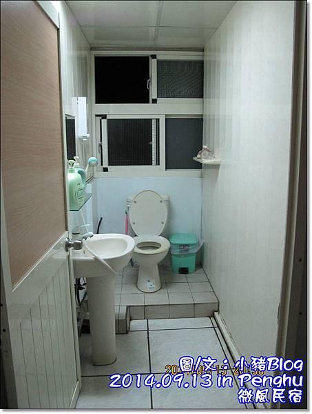 頂樓閣出來的廁所