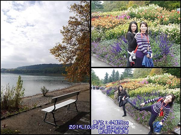 011-波登湖.jpg