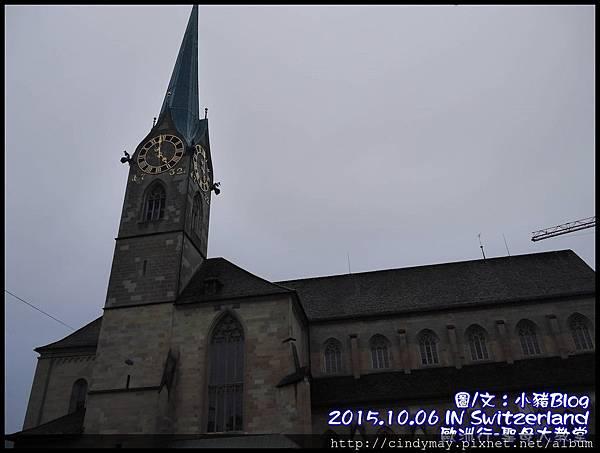 020-聖母大教堂.jpg