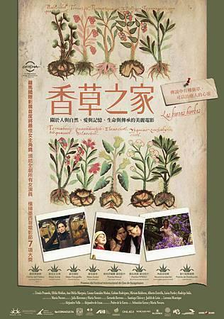 herbsposter.jpg