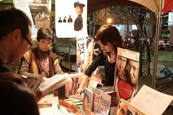 2007金馬影展電影市集