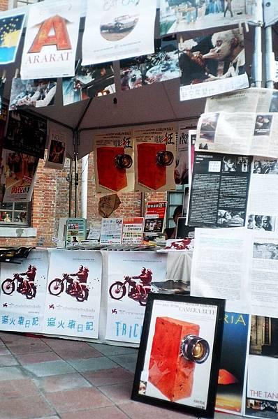 2008台北電影節電影市集