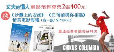 預售390.jpg