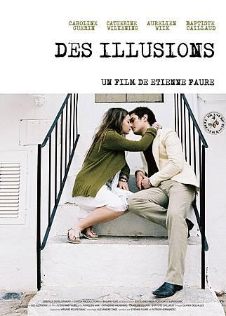 Des illusions-B2拷貝.jpg