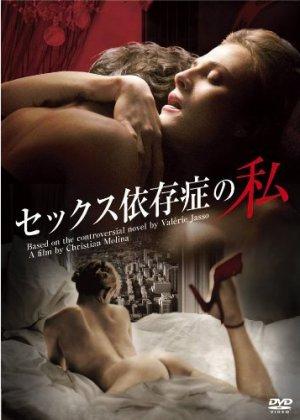 Diario de una ninfómana (2008).jpg