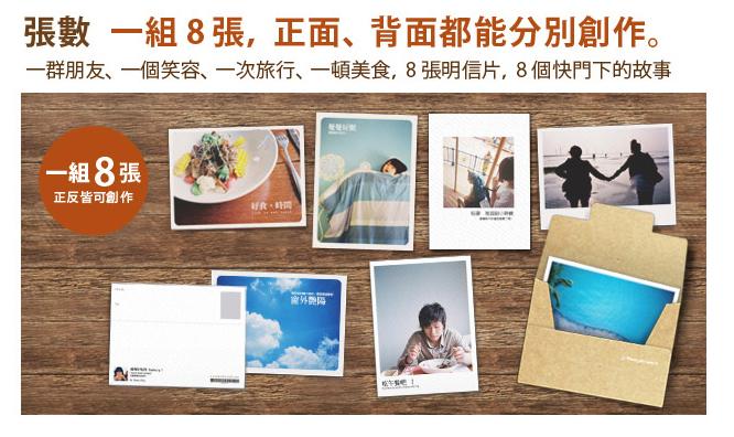 點點印明信片特徵3.jpg