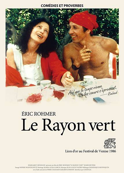 Le Rayon vert Poster
