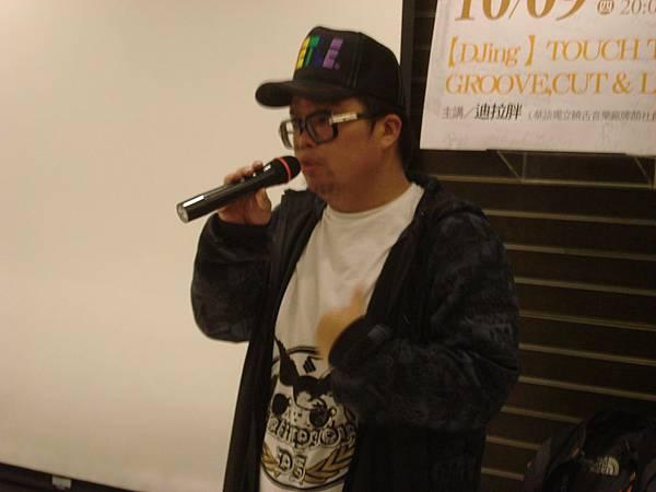 DJ 講師迪拉胖