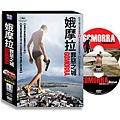 娥摩拉罪惡之城DVD