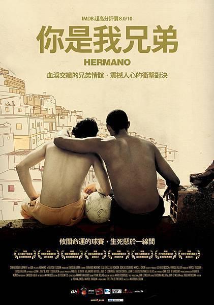 Hermano-B1-Poster.jpg