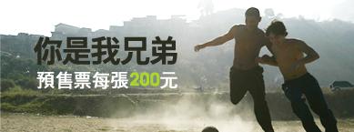 HERMANO預售390拷貝.jpg