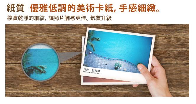 點點印明信片特徵2.jpg