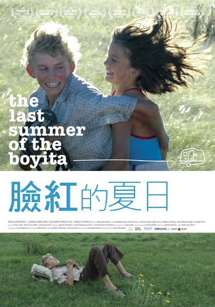 Boyita-B1-Poster.jpg