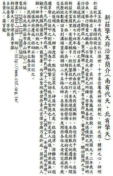 2013-08-08_015124