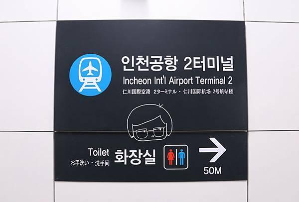 인천공항T2 (2).jpg