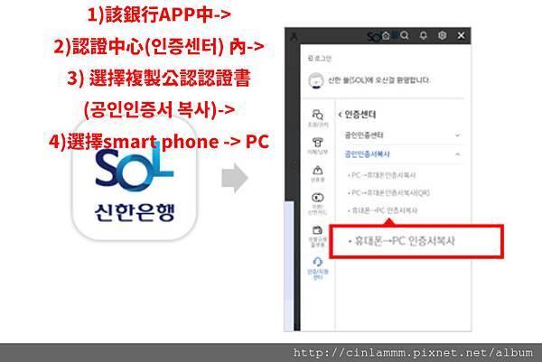 smartphone to PC4.jpg
