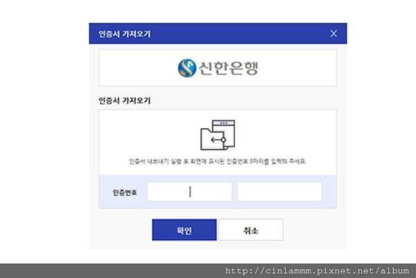 smartphone to PC3.jpg