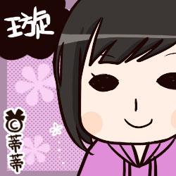 showsyuan