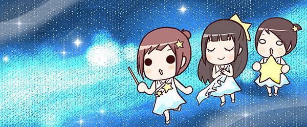 star0810.jpg