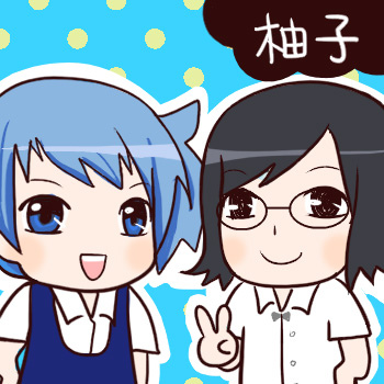 yangyouxin329.jpg
