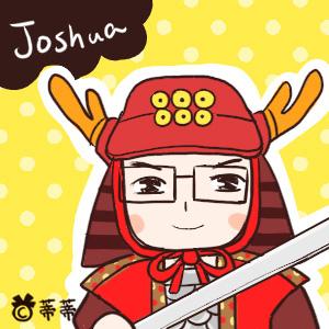 jashua0914.jpg