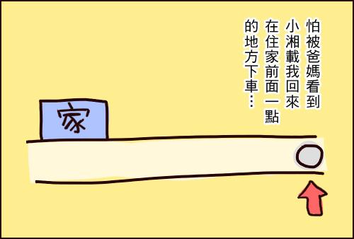 102_02.jpg