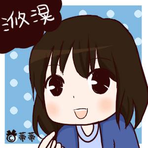 yukuangkou.jpg