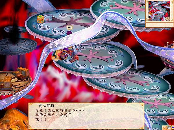 Catch-00000046.Jpg