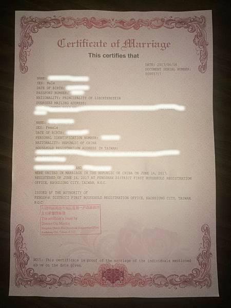 marriage certificate blurred.jpg